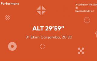 """ALT 29'59"""""""