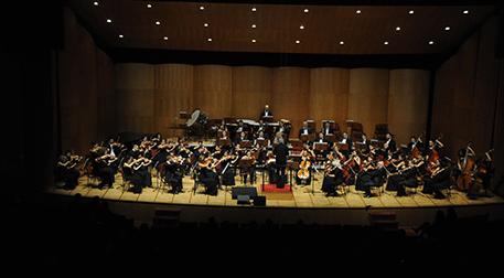 CRR Senfoni Orkestrası