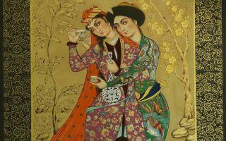 İran Geleneksel Sanatlar Sergisi