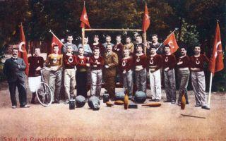 İstanbul Araştırmaları Enstitüsü, Galatasaray Lisesi'nin 150. Yaşını Kutluyor!