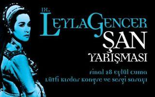 Leyla Gencer Şan Yarışması 2018