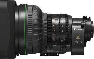 Canon, Lens Ailesini Genişletiyor