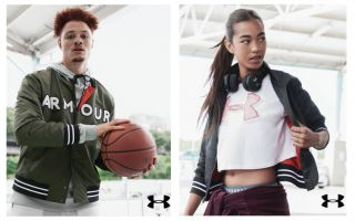 "Under Armour'dan Sıra Dışı Koleksiyon ""Be Seen"""
