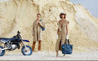 Eastpak'ten Yeni Yıl İçin Cool ve Sıradışı Bir Hediye Önerisi; Maison Kitsuné X Eastpak