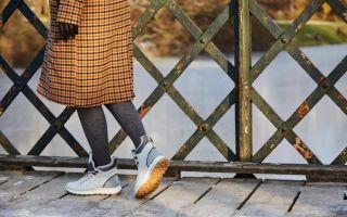 ECCO Ayakkabı ile Sokak Stili Doğaya Taşınıyor; Kış Yürüyüşleri Keyfe Dönüşüyor