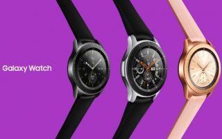 Yeni Samsung Galaxy Watch Şimdi Türkiye'de