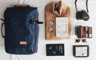 Eastpak Seyahat Koleksiyonu ile Keşfetmeye Hazırsın!