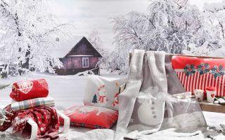 Yeni Yılda En Güzel Hediyeler English Home'da