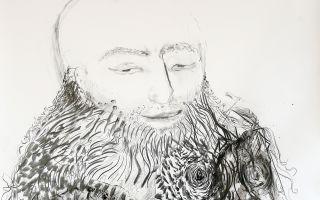 Gülfem Kessler - Yeni Sen