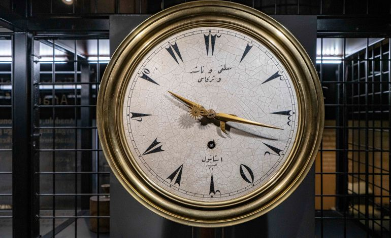 Suna - İnan Kıraç Vakfı - Anadolu Ağırlık ve Ölçüleri Koleksiyon Sergisi
