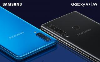 Sevgililer Günü Hediyesi Samsung'dan
