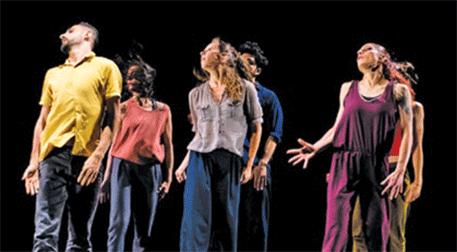 Dans Gösterisi - Vortex