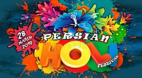 Persian Holi Festival