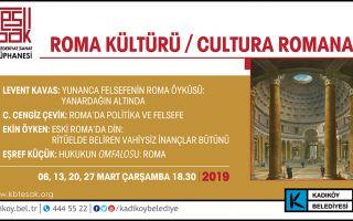 Yunanca Felsefenin Roma Öyküsü: Yanardağın Altında