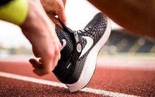 Nike'tan Yeni Koşu Ayakkabısı Air Zoom Pegasus 35 FlyEase