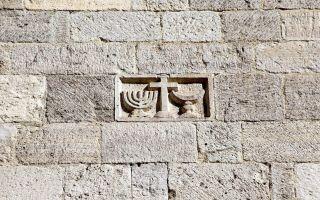 Akdeniz'deki Paylaşılan Kutsal Mekanlar