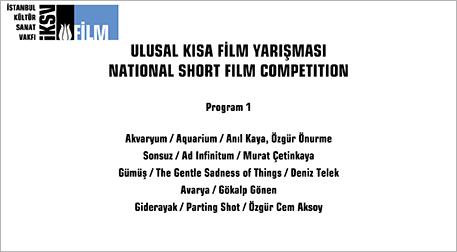 Ulusal Kısa Film Yarışması I
