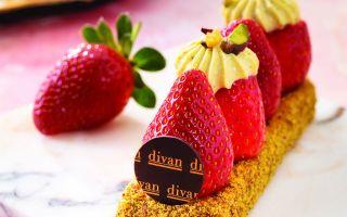 Ramazan Sofralarının Vazgeçilmezi Pastalar