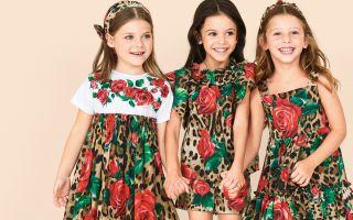 Beymen 2019 İlkbahar Yaz Çocuk Koleksiyonu