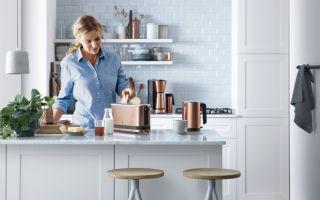 Yeni WMF Kitchenminis Bakır Serisi