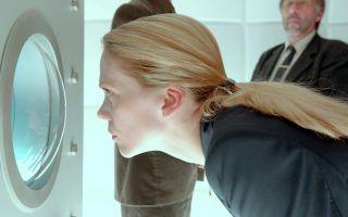 Nordik Film Günleri: 1001 Gram
