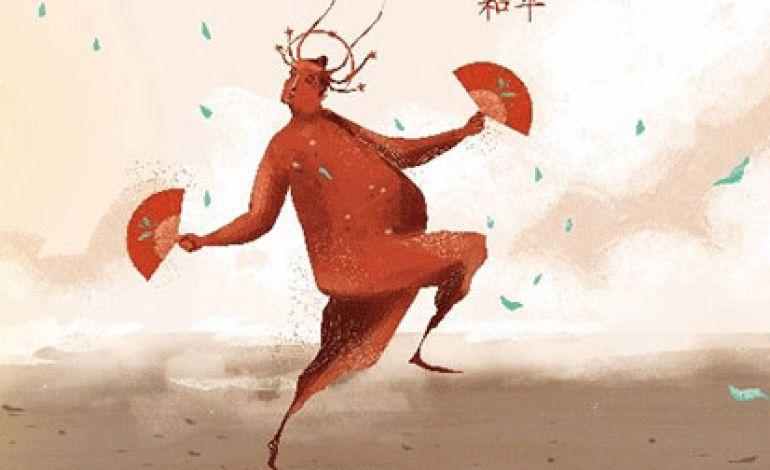 Çin Güncel Sanatından İllüstrasyona (9-12 Yaş)