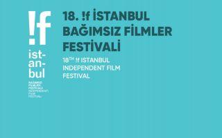 18. !f İstanbul Bağımsız Filmler Festivali, 13 Eylül'de Başlıyor