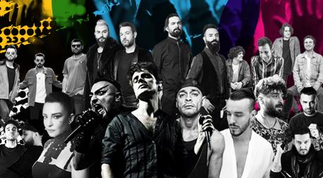 Ankara Gençlik Fest. Kombine + Kamp