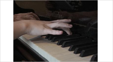 Kumda Piyano
