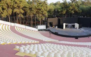 Antalya Sahne (Konyaaltı Açıkhava Tiyatrosu)