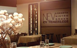 Türk Mutfağının Modern Temsilcisi Yenilendi