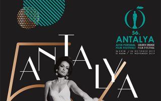 56. Antalya Altın Portakal Film Festivali