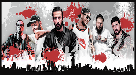 20. Blok Hip Hop Festivali