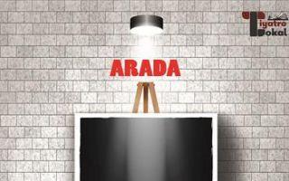 AR- A- DA