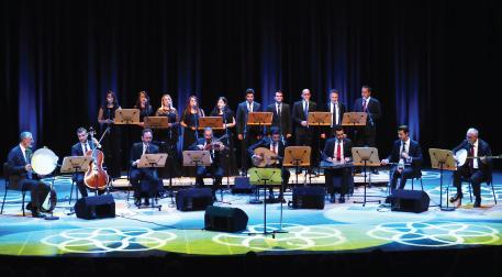 CRR Türk Müziği Topluluğu