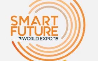 Geleceğin Akıllı Teknolojileri İstanbul'da