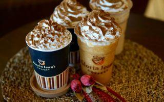 Balkabaklı Nefis Kahveler