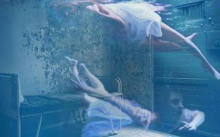 Havada Yüzmek