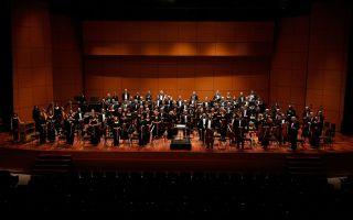 İDSO DenizBank Konserleri