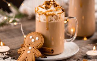 Gloria Jean's Coffees İle Yeni Yıl Daha Lezzetli Geçecek!