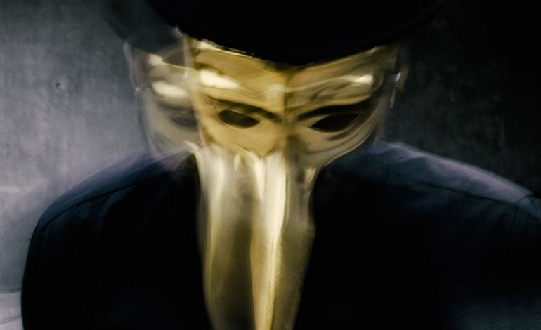Under Square by Emaar Presents:Claptone