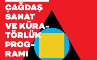 'Çağdaş Sanat Ve Küratörlük' Seminer Dizisi Şubat 2020 Programı