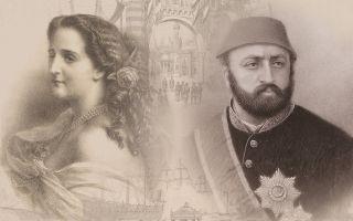 Paris'te Bir Padişah, İstanbul'da Bir İmparatoriçe, 1867-1869