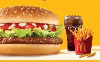 Süperkıyak Burger