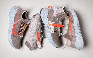 Nike Space Hippie Değişen Normlara Ve Beklentilere Meydan Okuyor