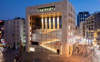 Yapı Kredi Kültür Sanat Yayıncılık'tan Sanal Ortamda Sanat ve Edebiyat