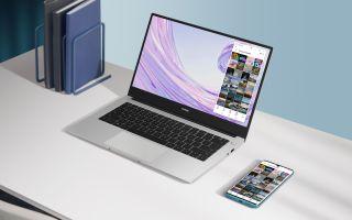 HUAWEI MateBook D 14, Türkiye'de Satışa Sunuluyor
