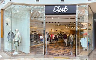 Beymen Club Erkeklere Özel İlk Mağazasını İstinyePark'ta Açtı