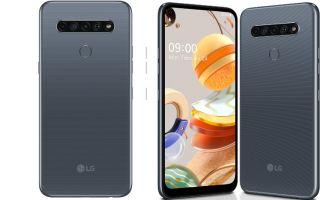 LG K61 48 MP'lik Mega Lensle Geliyor