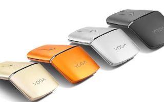 Yenilikçi Tasarımıyla Üstün Performanslı Yoga Mouse